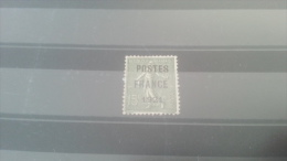 LOT 269603 TIMBRE DE FRANCE OBLITERE N�34 VALEUR 1100 EUROS SANS DEFAUT