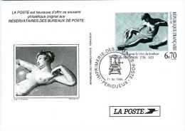 PERIGUEUX Imprimerie Des Timbres Postes 1995 - France