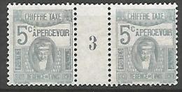 TUNISIE MILLESIME 6 DU TAXE N° 39 VARIETEE GRIS-BLEU AU LIEU DE VIOLET-BRUN NEUF** SANS CHARNIERE / MNH/ 2SCANS - Timbres-taxe