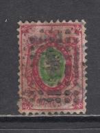 1858    MICHEL  Nº 7 - Usati