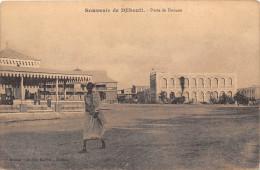 ¤¤   -   DJIBOUTI    -   Poste De Douane     -  ¤¤ - Gibuti