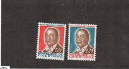 Côte D´Ivoire YT 416-417 XX/MNH - Côte D'Ivoire (1960-...)