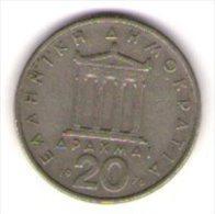 Grecia 20 Dracme 1976 - Grecia