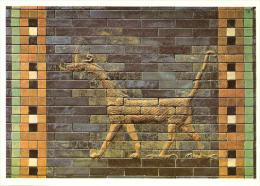 Berlin - Staatliche Museen 2  Drache Vom Ischtar Tor Babylon - Mitte