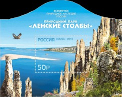 """2015 Russia / Russlan - UNESCO  Nature Heritage """"Lena's Stolby"""" - Cliffs, Eagle, River - Odd Shaped MS - Paper - MNH** - Fehldrucke"""