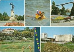 ROMANIA  TECHIRGHIOL  Multiview - Romania