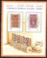 Algérie - Emission Commune Algérie- Serbie - Tissage. Bloc Feuillet  Oblitéré  Année 2014 - Gemeinschaftsausgaben