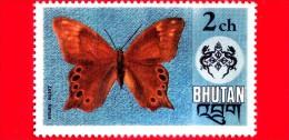 BHUTAN - Usato - 1975 - Fauna - Farfalla - Butterfly - Papillon - Bamboo Forester (Lethe Kansa) - 2 - Bhutan