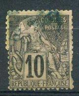 FRANCE ( COLONIES ) :  Y&T N°  50  TIMBRE  BIEN  OBLITERE  ,  A  VOIR .