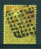 FRANCE ( COLONIES ) :  Y&T N°  52  TIMBRE  AVEC  BELLE  OBLITERATION  ,  A  VOIR .