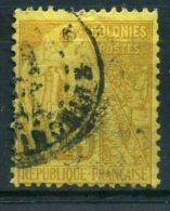 FRANCE ( COLONIES ) :  Y&T N°  53  TIMBRE  AVEC  BELLE  OBLITERATION  ,  A  VOIR .