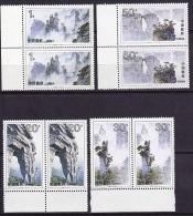 CHINE CHINA   1994     Géologie  Parc De Wulingyuan (province De Hunan)  UNESCO   2 X 4v. - 1949 - ... République Populaire