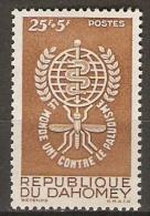 DAHOMEY.      1962.    Y&T N° 171 **.     Paludisme  /  Moustique  /   Maladie  /  Santé. - Bénin – Dahomey (1960-...)