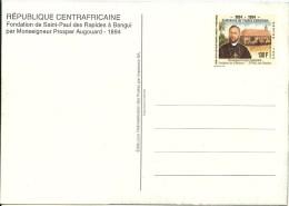 3 ENTIERS Sur Cartes Postales Des Timbres 961/963 Centenaire De L´Eglise Catholique En Centrafrique - Central African Republic