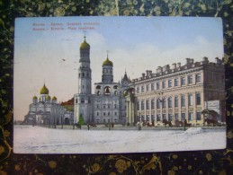 Moskva-Moscou-Kremlin-Place Imperiale-cca 1914   (3204) - Russia