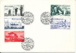 Sweden FDC 2-5-1977 In The Heart Of Roslagen - FDC