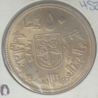 SUDAN 50 GHIRSH 1976 PICK KM69 UNC - Sudan