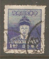 CHINA REPUBLIC    Scott  # 1020 VF USED - 1945-... Republiek China