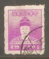 CHINA REPUBLIC    Scott  # 1023 VF USED - 1945-... Republiek China