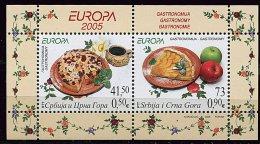 Lot 25 - B 19 - Serbie Et Montenegro ** Bloc N° 62 - Europa - Année 2005 - - Serbia