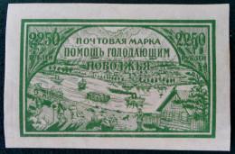 AU PROFIT DES AFFAMES DE LA VOLGA 1921 - NEUF * - YT 153a - MI 158y - PAPIER MINCE - 1917-1923 République & République Soviétique