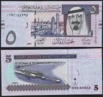 Saudi Arabia P 32 - 5 Riyals 2007 - UNC - Arabie Saoudite