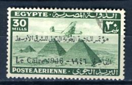 1933/38 - EGITTO - EGYPT - EGYPTIENNES -  Yv. Nr. A28A - Used -   (S14082015....) - Posta Aerea