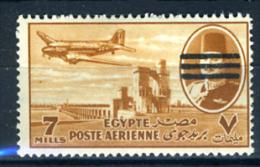 1953 - EGITTO - EGYPT - EGYPTIENNES -  Yv. Nr. A60 - LH -   (S14082015....) - Posta Aerea
