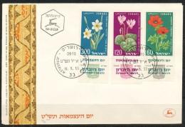 Israel  - FDC     - Mi.Nr.    179 - 181    -   11 Jahre Unabhängigkeit: Blumen - FDC