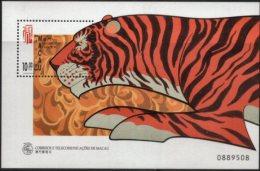 MACAU, 1998, LUNAR YEAR OF THE TIGER, AF#B.51 X 50, MNH - Macao