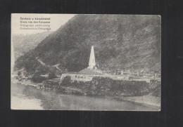 PPC Örhegyalja Hungary Field Post 1915 - Briefe U. Dokumente