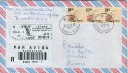 R - Envelope – Travel CHINA – TAIWAN / BULGARIA - 1945-... République De Chine