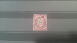 LOT 269699 TIMBRE DE FRANCE OBLITERE N�17B VALEUR 55 EUROS