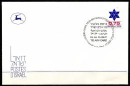 Israel  - FDC     - Mi.Nr.    167 - 170   - Jüdische Festtage: Getreide Und Früchte - FDC