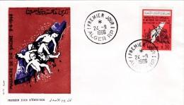FDC -  MASSACRE DE DIR HACINE 9-4-48  - ALGER RP.1  24 SEPTEMBRE 1966  - REF MSTROGUES - Algérie (1962-...)