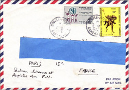 R] Enveloppe Cover Cameroun Cameroon UNICEF Cavalier Bamoun Knight 1973 - Cameroun (1960-...)