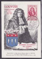 France Journée Du Timbre 1947 - Alès - ....-1949