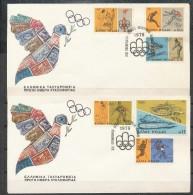 Griechenland    - Mi.Nr.:   1240 - 1245    FDC       Olympische Sommerspiele, Montreal.- - FDC