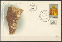 "Israel  - FDC     - Mi.Nr.    144  -  50 Jahre Nationalmuseum ""Bezalel"", Jerusalem - FDC"