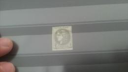 LOT 269852 TIMBRE DE FRANCE OBLITERE N�39B VALEUR 200 EUROS