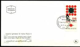 Israel  - FDC     - Mi.Nr.    377  -   Kampf Gegen Den Krebs - FDC