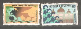 Sellos A- 54/5 Cote D'ivore - UNESCO
