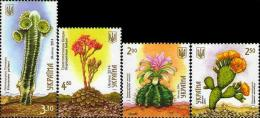 Ukraine 2014 Cactuses 4v MNH - Cactus