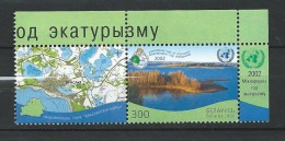 "Belarus 2002.International Year Of Ecotourism.National Park ""Braslav Lakes""maps.MNH - Bielorrusia"