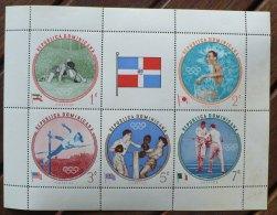 DOMINICANA - DOMINICAINE. JEUX OLYMPIQUES 1956, Lutte, Escrime, Boxe, Saut En Hauteur.  Bloc Feuillet Des N° Yvert 542/4 - Verano 1956: Melbourne
