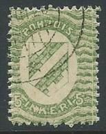 1920 FINLANDIA INGRIA USATO 5 P - VA8-2 - Finland