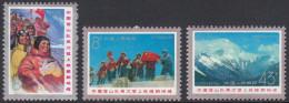 China 1975 2nd Climbing Of Mt. Everest By A Woman. Mi 1249-1251 MNH - 1949 - ... People's Republic