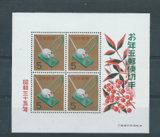 (A0379) Japon Bloc 48 ** - Blocks & Sheetlets