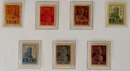 SERIE COURANTE 1923 - NEUFS ** - * - YT 216B/22B  - NON-DENTELES - 1917-1923 Republic & Soviet Republic