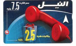 EGYPT - (L&G) - Red Handset - CN : 328E - Aegypten
